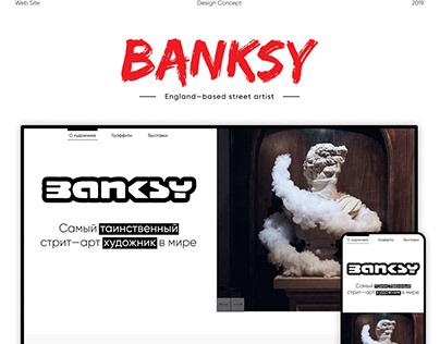 BANKSY| Web site| Design Concept