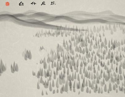 新疆游记Journey to Xinjiang