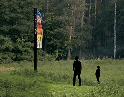 Leitsystem Wildpflanzenpark Gmünd