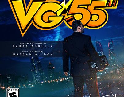 Bahrain TV Show - VG55