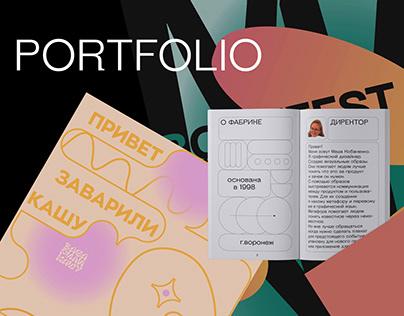 Portfolio 2016-2020