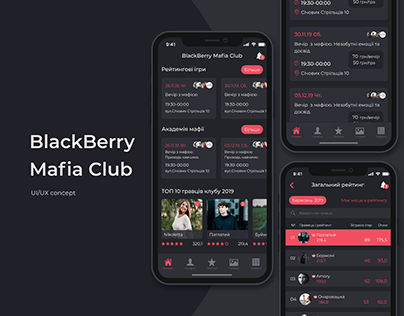 Mobile App for Mafia Game Players