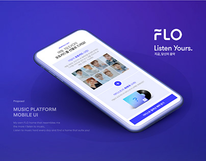 MusicMAte_FLO Proposal