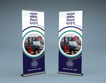 Event Branding Material for Bangladesh Police