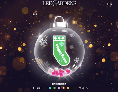 Lee Gardens Christmas Baubles Event