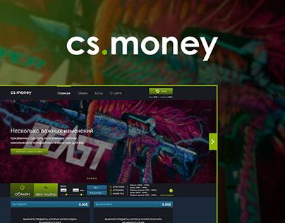 cs.money Variation