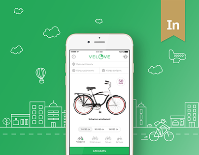 Velove application