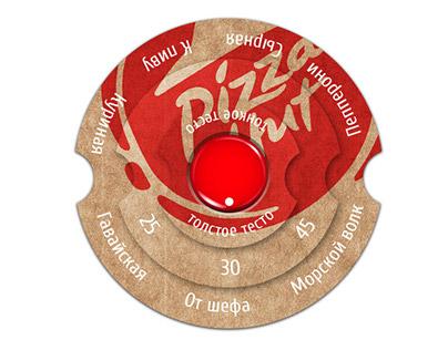 Кнопка заказа пиццы