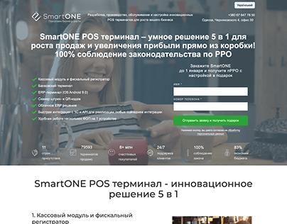 SmartOne RU