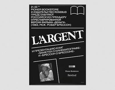 Pioner Bookstore Posters 2017