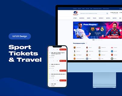 Sport Tickets & Travel. Website design