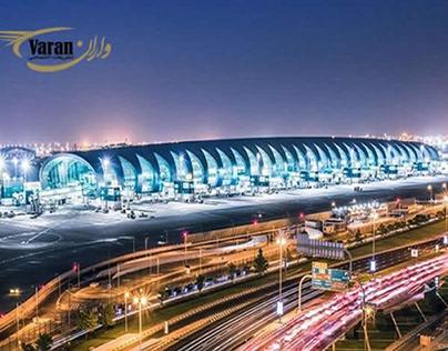 خدمات CIP فرودگاه دبی