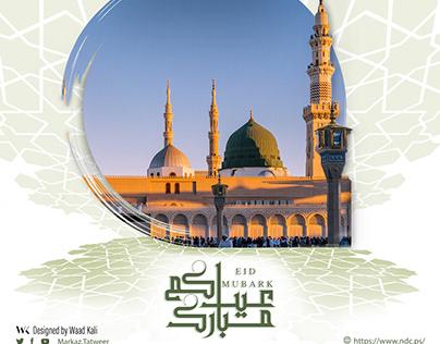 Eid congratulations (NDC)