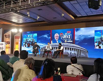 Kartikeya Sharma - India News Manch