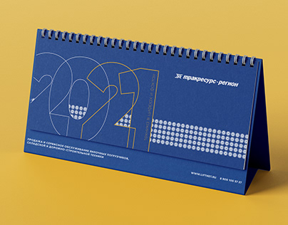 Desk Calendar «Technics in facts and figures»