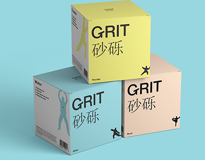 Grit - Soap for Bodybuilders