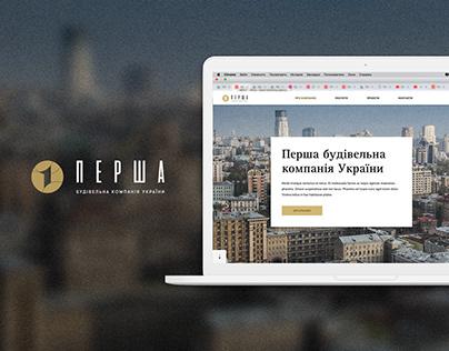 "Web Design for building company ""PBK"""
