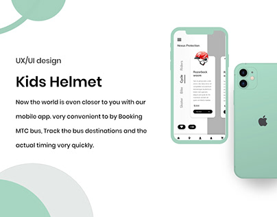 Kids Helmet Ordering App