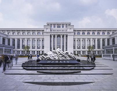 「山海星匯」融匯中西與古今,北京匯文中學校園文化裝置藝術