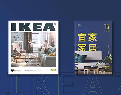 IKEA Album upgrade | 宜家75周年画册升级方案