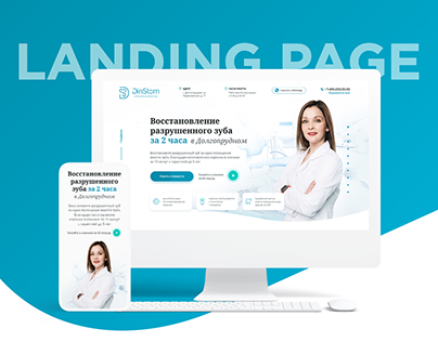 Dentistry Landing Page Design