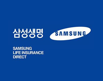 Samsung Life Direct, Website