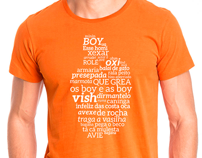 Camisa Caju Potiguar - 2015
