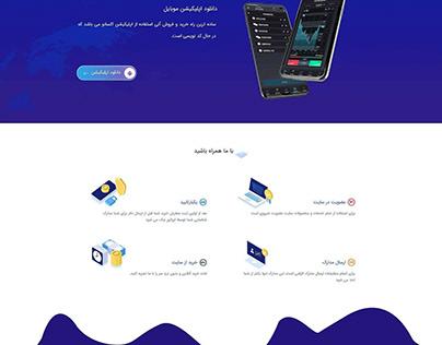 طراحی سایت خرید و فروش ارز دیجیتال توسط آرتاراکس
