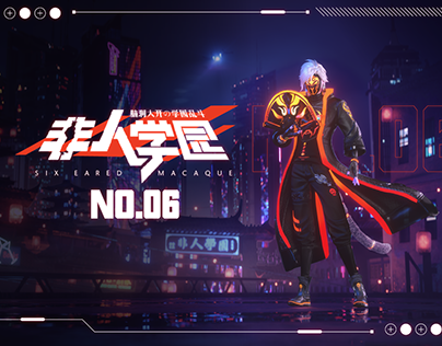 moge.tv x NetEase Game | FEIRENXUEYUAN NO.06 NEW SKIN