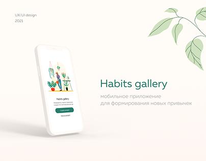 Habits gallery app