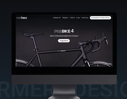 Web Design - Bike, Landing Page