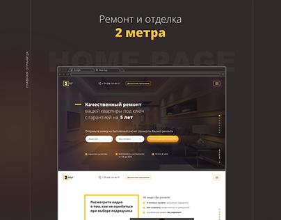 Apartment Renovation Company-Ремонт и отделка
