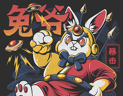 Beijing Rabbit God