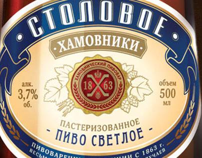 Пиво «Столовое»