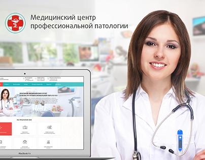 Medical Center web-site