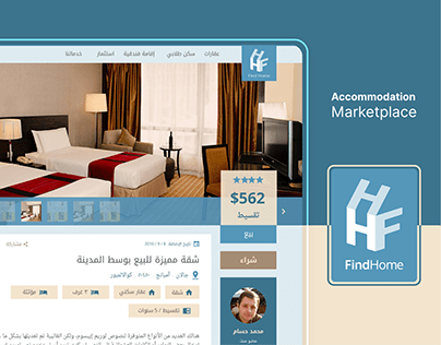 Find Home (Accomodation Marketplace)