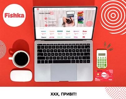 Email newsletter Fishka