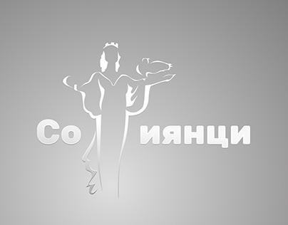 """Изработка на лого и интро за документална поредица """"Соф"""