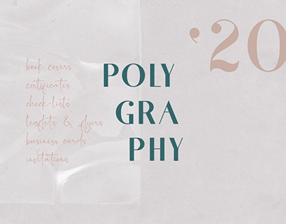 Polygraphy projects / 2020