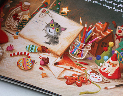The Day Before Christmas Personalized children book