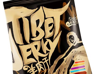 """TJ"" Tibet jerky brand & packaging'TJ'西藏牛羊肉干品牌形象&产品包装"