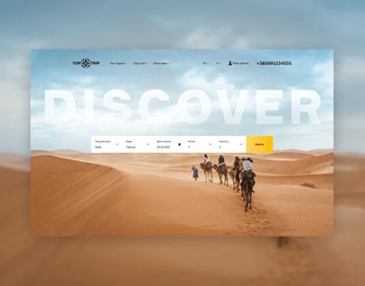 Web Service Design For Travelers
