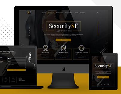 Landing page для адвокатского бюро «SecuritySF»