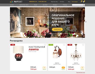 RautSvet Web Design