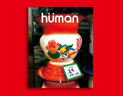 Selfpublishing: hümanNO.001 Captivating