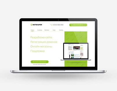 "Landing Page ""Netshaper "" for web studio"