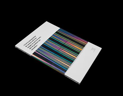 La technopole du Design Graphique