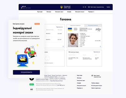 """Redesign of Ukrainian service """"E-driver"""""""