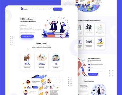 Landing Page Design - Estudy