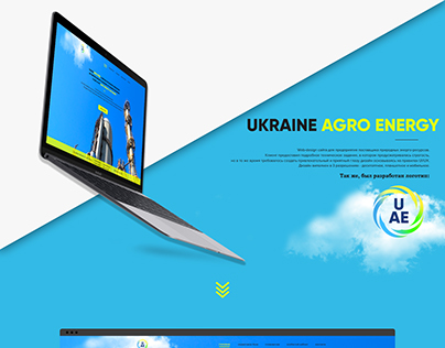 URAINE AGRO ENERGY web-design